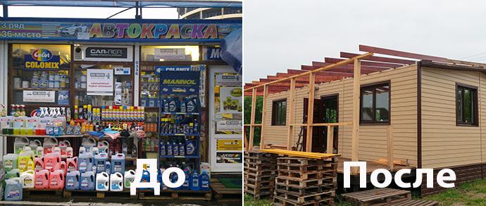 Минчане построили дом из торговых боксов и собираются жить в нем круглый год