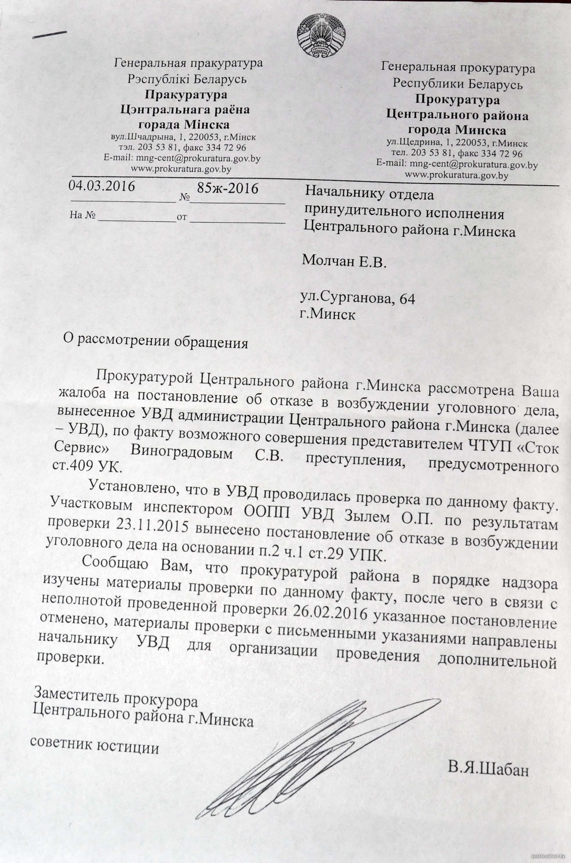 документы для кредита в москве Донская улица