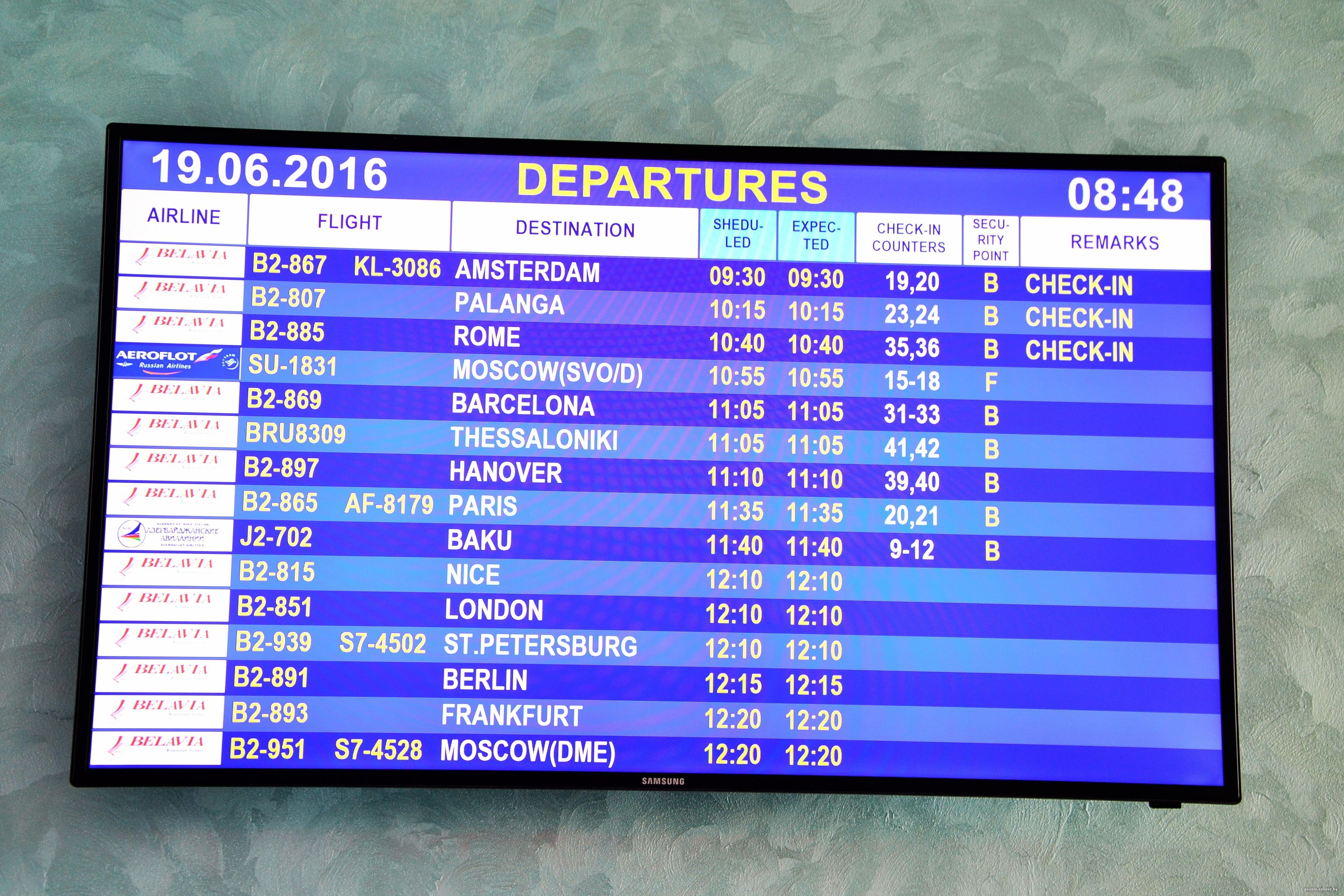 Паланга минск автобус расписание