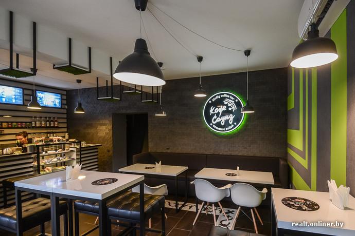 «Кофе Саунд» на Ленина 9