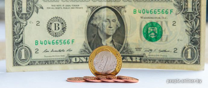 Первые деноминированные курсы: в результате торгов доллар упал ниже 2 рублей