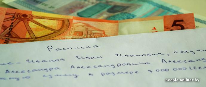 Одолжить сто тысяч «старых» рублей, а потом требовать сто тысяч «новых» — реально. Юрист о пробелах новой денежной системы