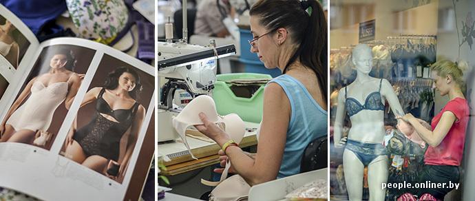 97d117d31371e ... Бахрейне и даже Израиле. Ежегодно «Милавица» продает 8 млн изделий. При  этом шьют белье 395 швей, которые могут сделать бюстгальтер за 15 минут.