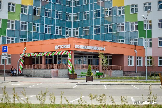 Пермская областная поликлиника регистратура телефон