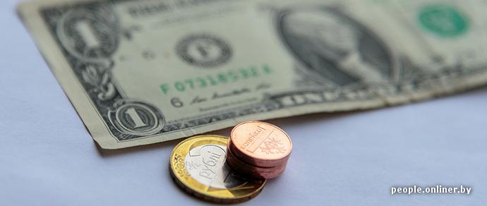 Время торги на форекс доллар рубль