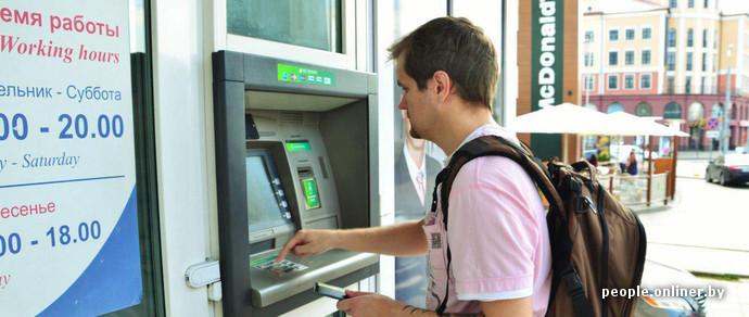 Коллекционер бумажных денег рассказывает, как заработать на деноминации