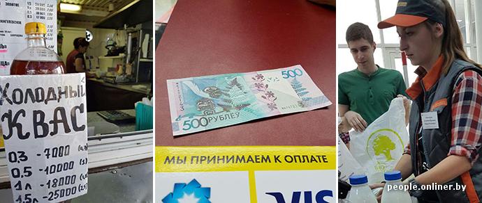 «Этих же купюр не должно быть в обороте!» Как мы пытались расплатиться банкнотой в 500 рублей