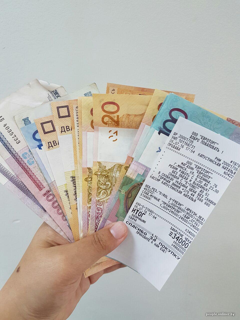 где занять 200 рублей деньги на телефон с карты без комиссии