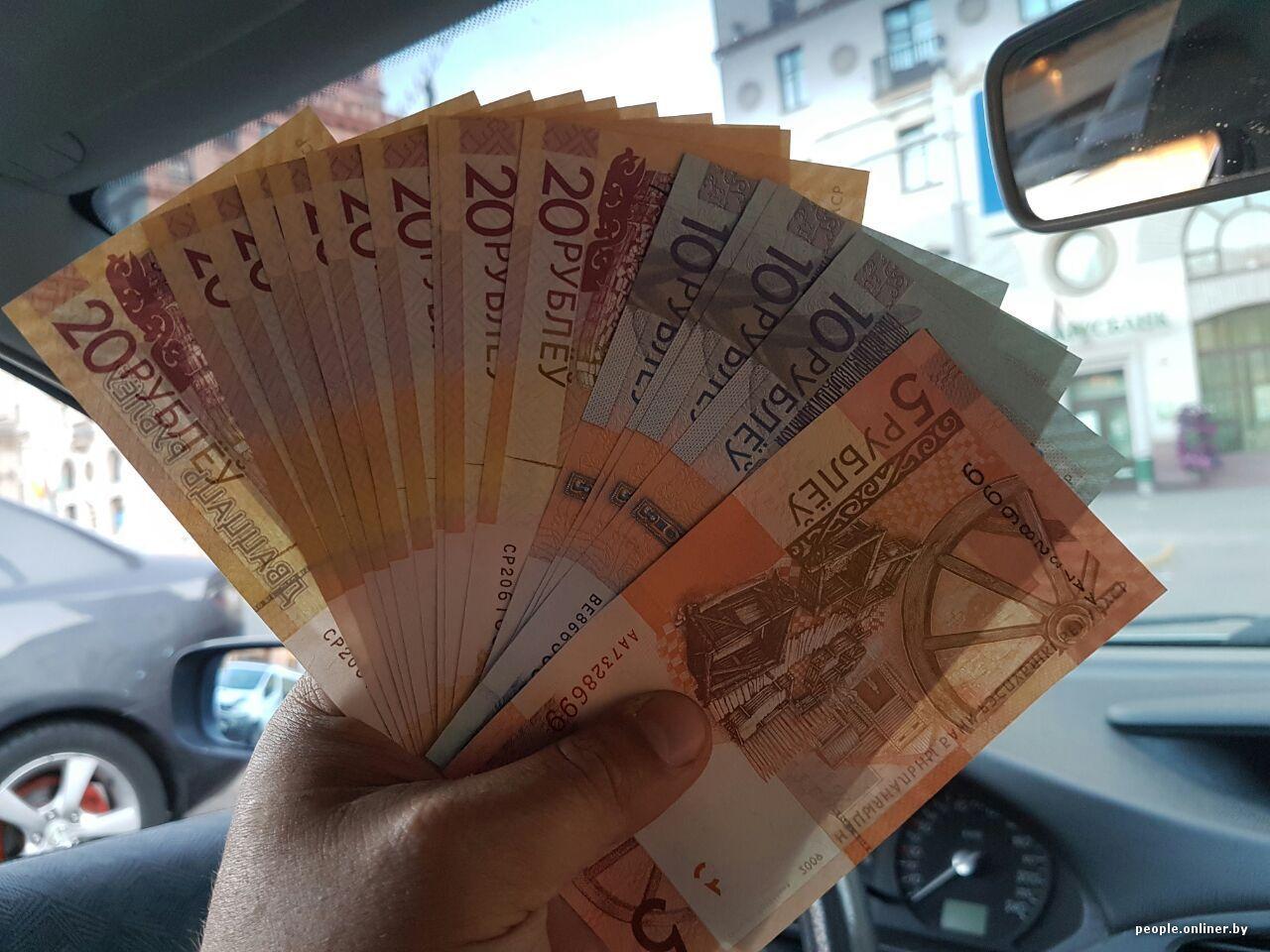 Картинки по запросу много белорусских рублей