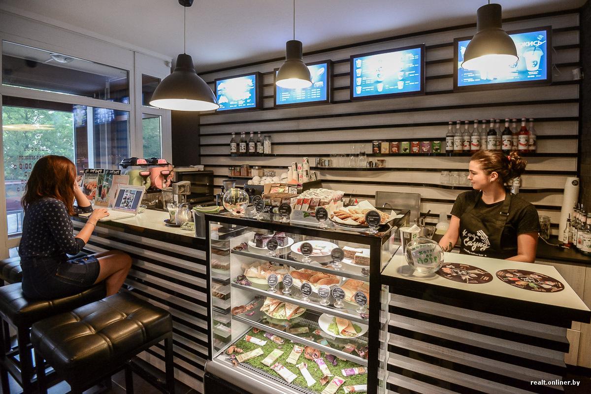 Кофейня бизнес план беларуси бизнес план оптовая торговля крупами