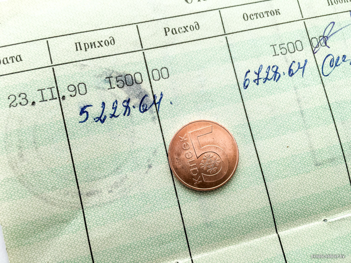 Как снять деньги со сберкнижки по согласию ее собственника другим человеком
