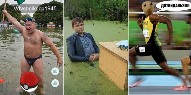 «Дратути, олимпийцы!» Лучшие мемы и вирусные ролики августа