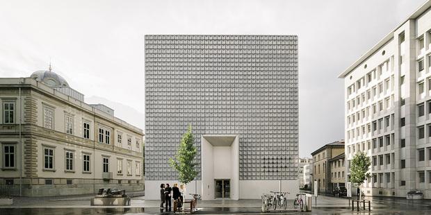 Минимализм превыше всего: в Швейцарии открылся музей в форме куба