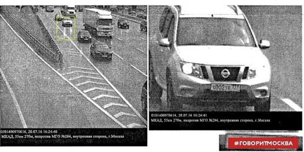 Московский водитель получил штраф за «нарушение» блика фар его автомобиля
