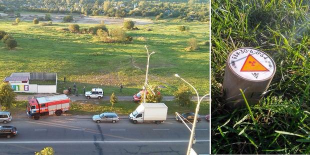 В Лошице обнаружили предмет со значком «Радиационная опасность»