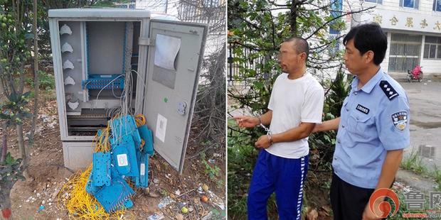 Китаец попытался уничтожить интернет, чтобы его фото не попали в сеть