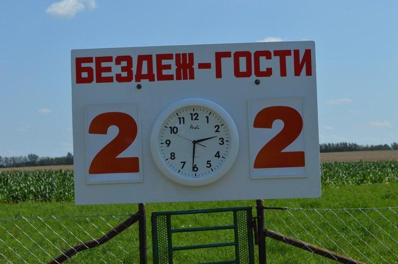 Жители агрогородка в Брестской области превратили заросшее поле в футбольный стадион