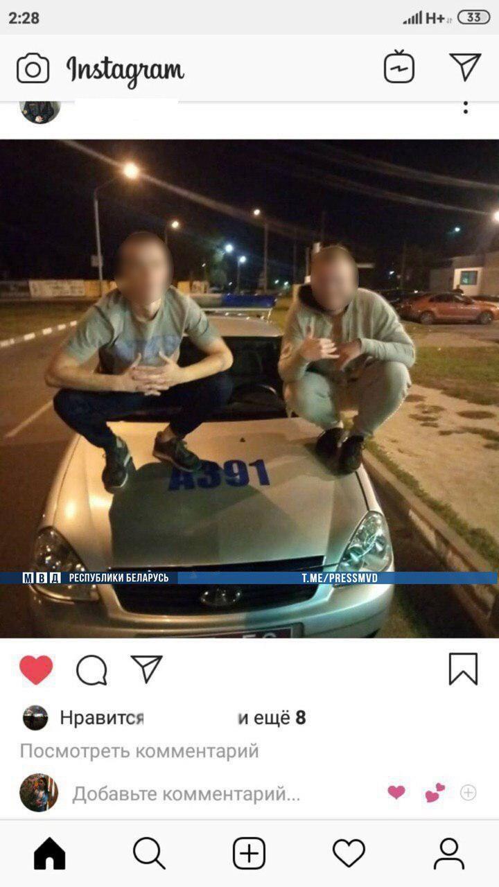 Картинки по запросу Парни сфотографировались на капоте машины «Охраны» и выложили фото в соцсети. Милиция «лайкнула»