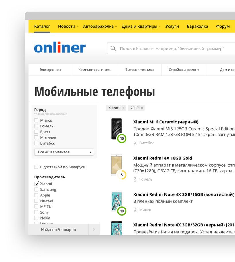 Подать бесплатное объявление 19 catalog new дать объявление в газете презент в хабаровске