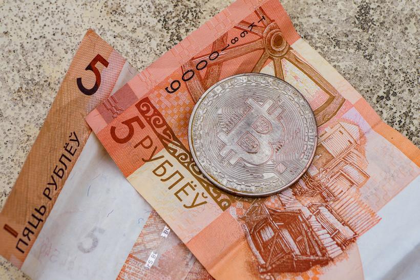 Аналитик: евро на этой неделе может подешеветь до 2,81 белорусского рубля. Прогнозы на неделю