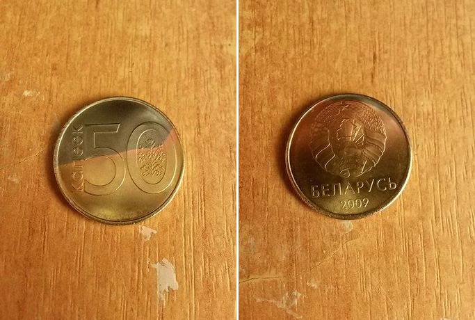 Белорусы пытаются продать бракованные монеты по 1000 рублей