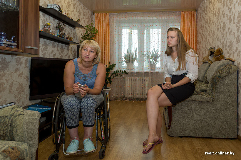 Девушка инвалид пансионат долгопрудный педикюр для пожилых на дом