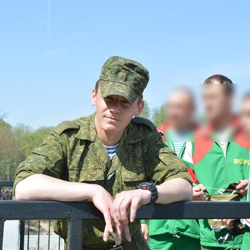 Сайт Знакомств С Бывшими Военными