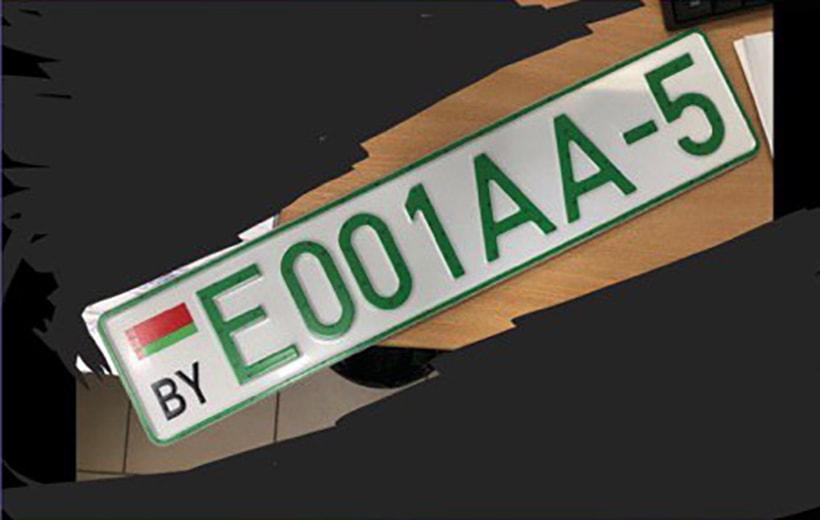 В Беларуси вводят зеленые номера для электромобилей. Но пока в МРО их нет