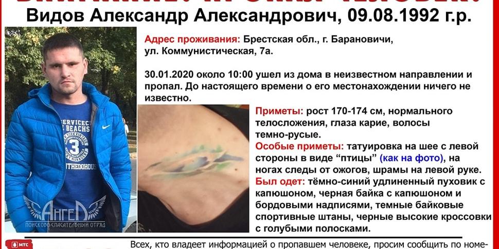 В Барановичах ищут парня, который пропал больше двух недель назад