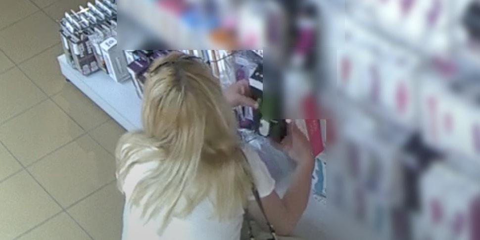 Преступление века: пара стянула вибратор из секс-шопа