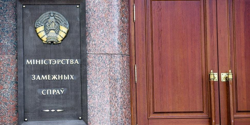 МИД про санкции: «По сути это граничит с объявлением экономической войны