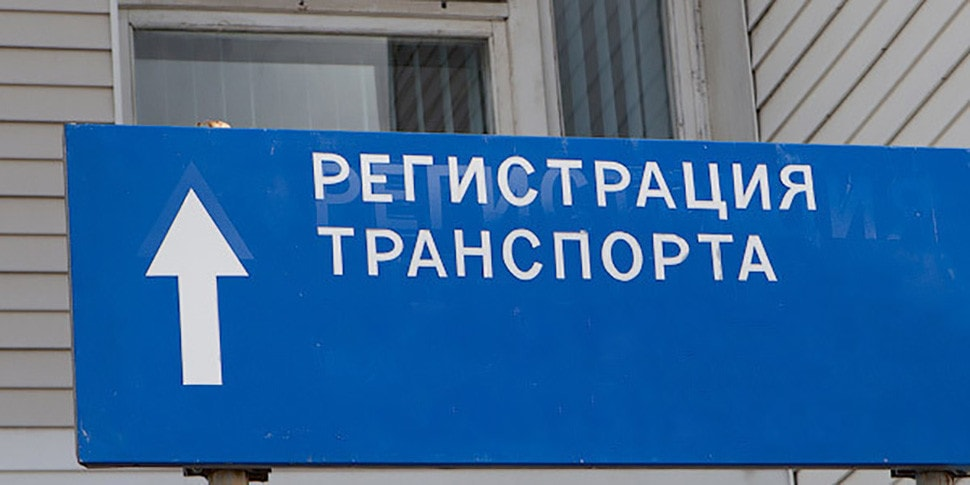 С июля необходим новый документ за 350 рублей для ввоза авто. Подорожают ли машины?