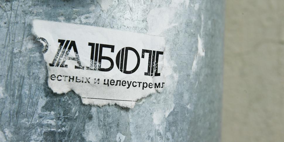 Читатель: «Уволился, а мне насчитали 1358 рублей ущерба». Работодатель: «Была большая проверка, все правомерно!»