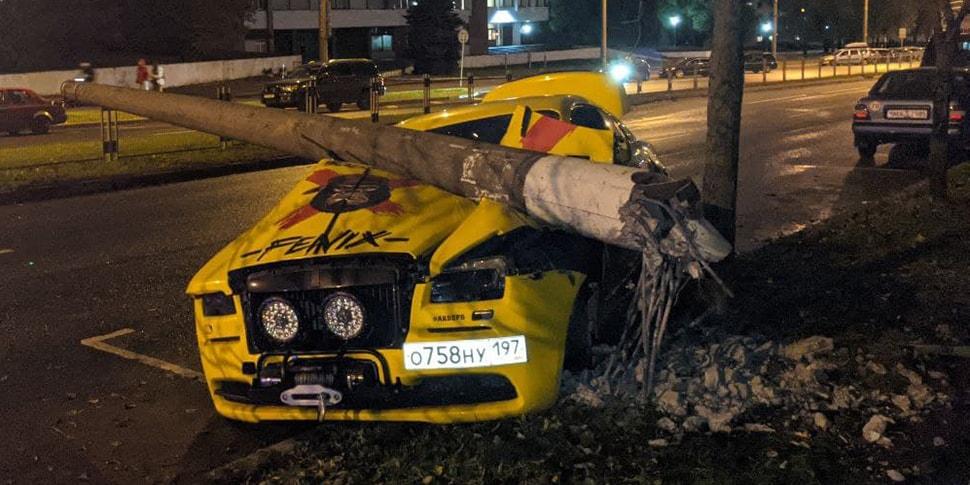 В Минске разбили Rolls-Royce Wraith на российских номерах