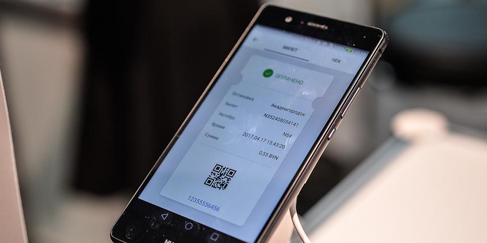 В Бресте пройдет тестирование приложения по оплате проезда в общественном транспорте