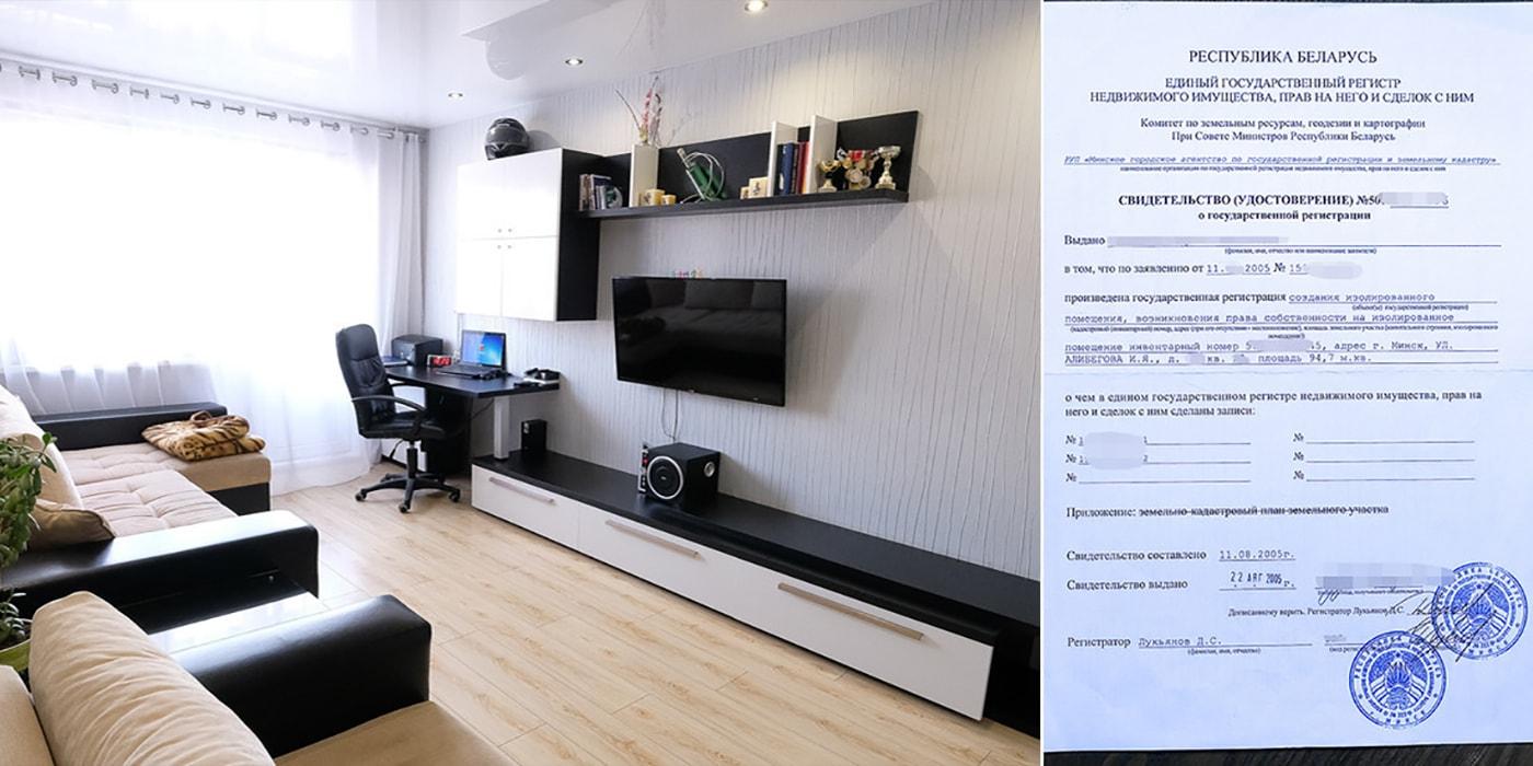 Правильные банковские операции при продаже квартиры в оаэ снять недвижимость в испании