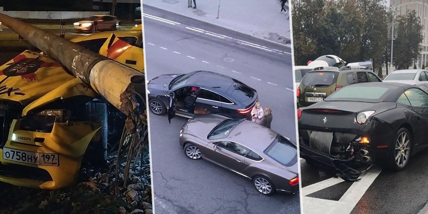 Самые дорогие аварии Беларуси