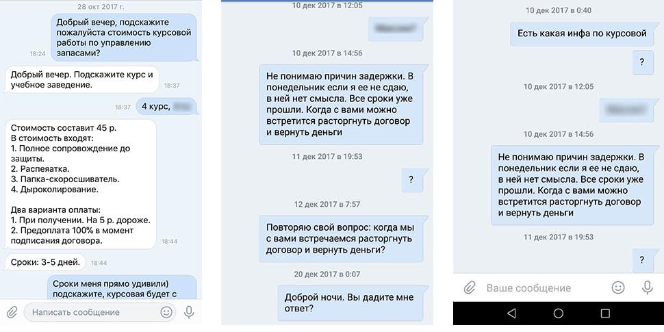 Девушка модель организаций курсовая работа заработать онлайн иркутск
