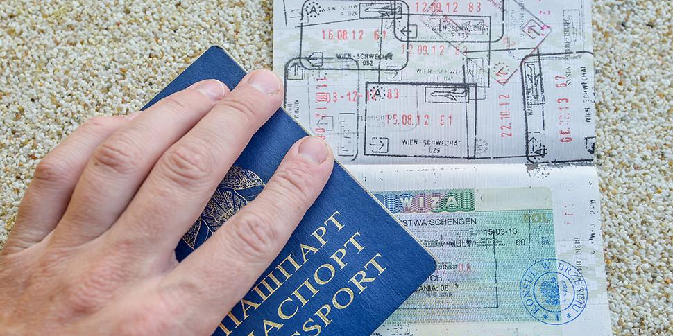 Белорус ищет паспорт, который польские пограничники по ошибке передали другой группе