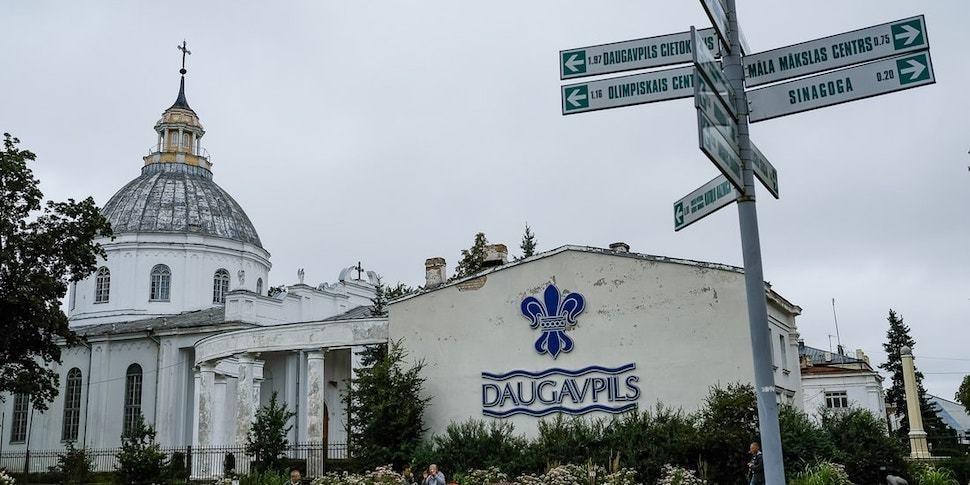 12 компаний и 470 айтишников уезжают в Латвию / Новости