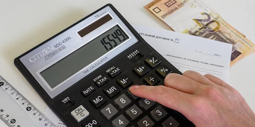 Головченко: «Число организаций с зарплатой менее 500 рублей снизилось в 15 раз»