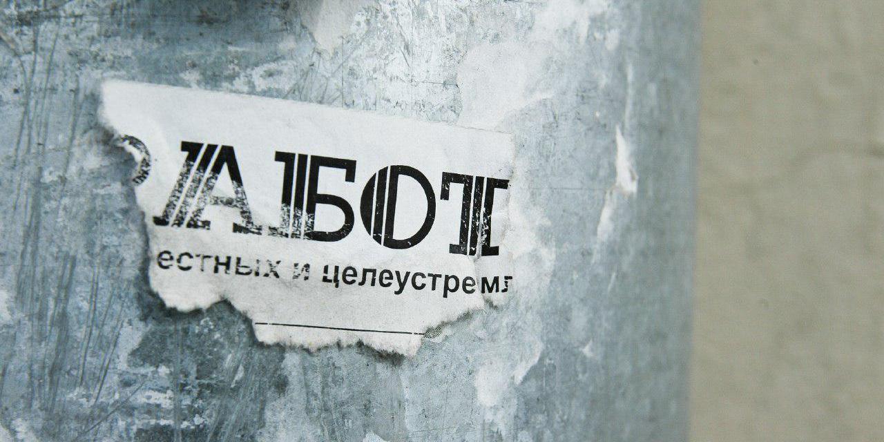 Минтруда: больше всего стране не хватает медсестер на зарплату 230—420 рублей
