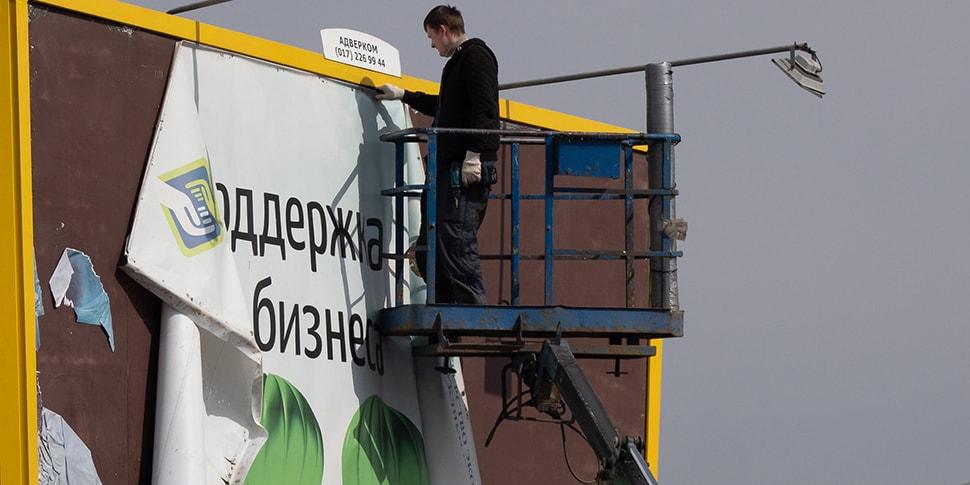 Подоходный налог для ИП в Беларуси поднимут до 18%?