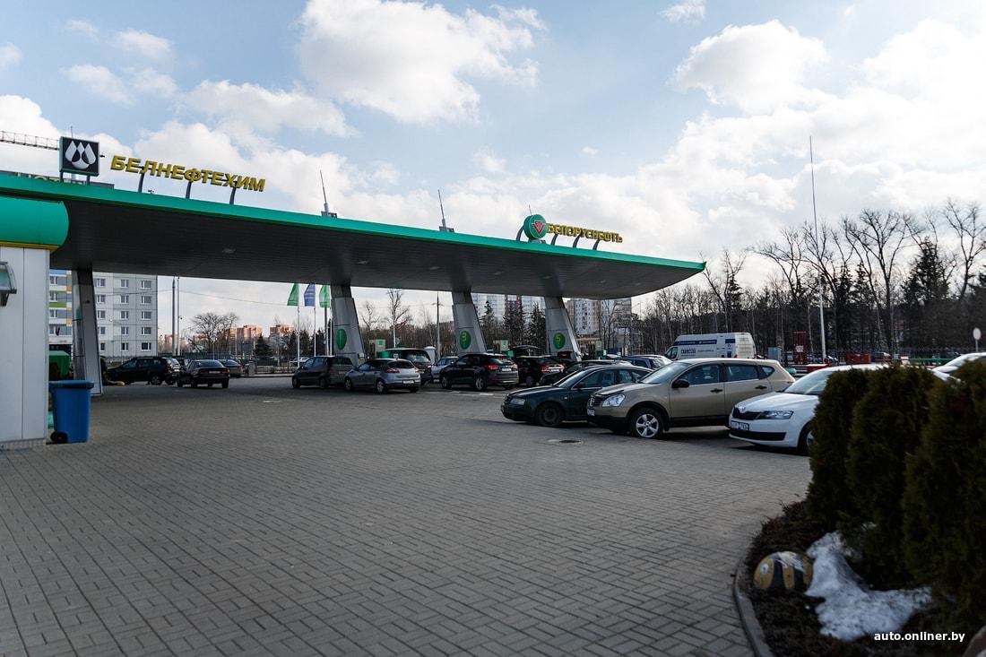 «Белоруснефть»: дефицита топлива не ожидается, запасов хватит минимум на 10 дней