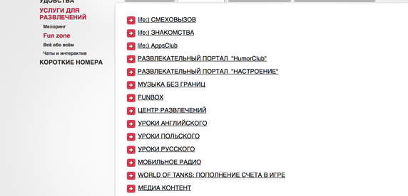 Стоимость подписки час беларуски одного часа юриста стоимость работы