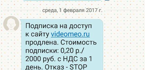 На беларуски час стоимость подписки часов constant выкуп frederique