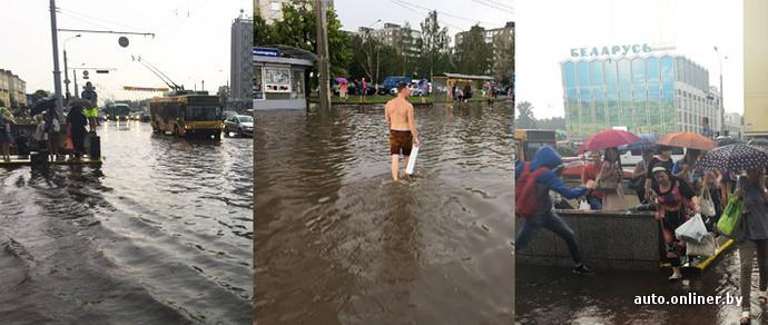 На юго-востоке Минска из-за сильного ливня подтоплены несколько улиц