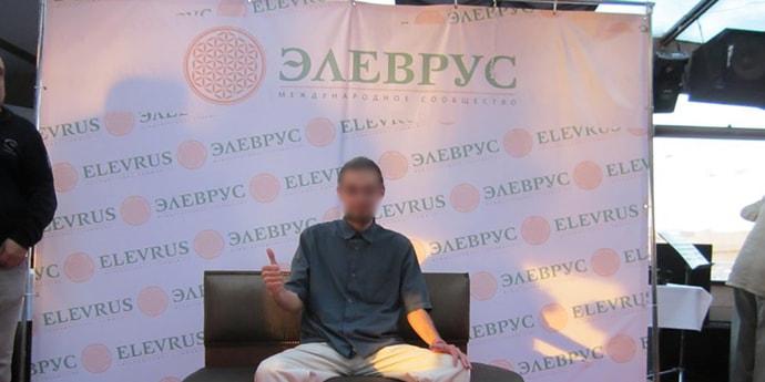 КГК: в Мозыре прикрыли финансовую пирамиду «Элеврус»
