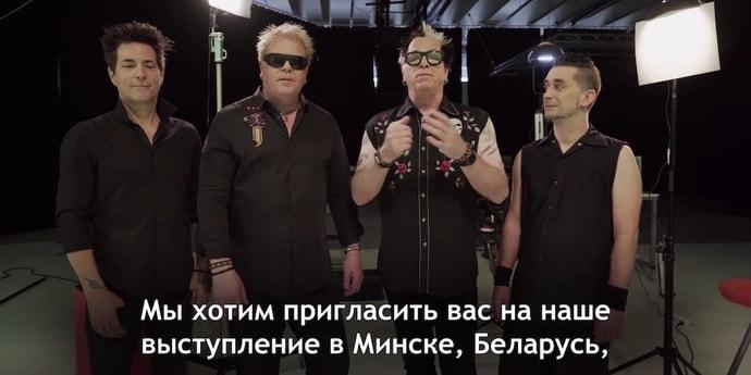 The Offspring приедет на «Wargaming Fest: День танкиста» в Минске
