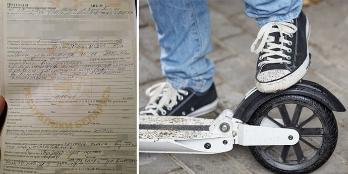 «Муж ехал пьяным на электросамокате —дали штраф 50 базовых и лишили водительских прав. Это вообще законно?»